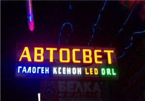 led 001