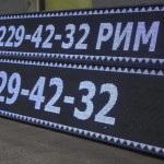 23542263